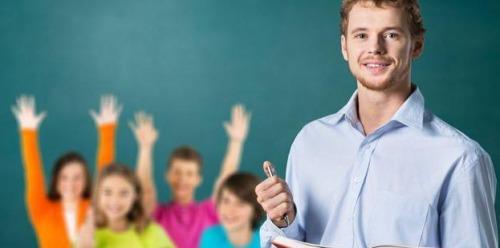 Pedagógus Kutatói Pályadíj