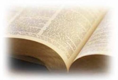 Megjelent A moldvai magyar tájnyelv szótárának első kötete