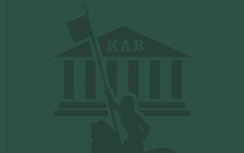 A KAB tudományos díjai